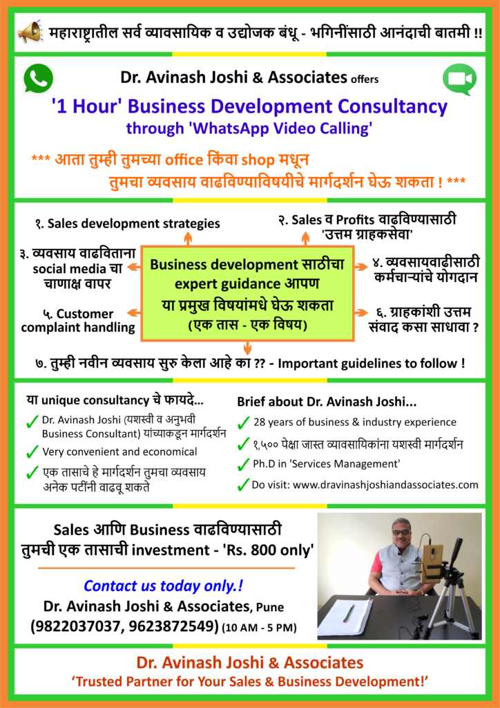 1-hour-business-consultancy-flyer